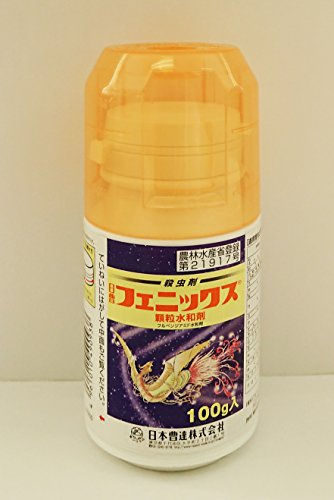 日本曹達 殺虫剤 フェニックス顆粒水和剤 100g