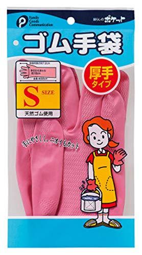 ポケット ゴム手袋 厚手(敏感肌 に 天然ゴム 抗菌 防臭 綿植毛 加工) Sサイズ ※色選べません