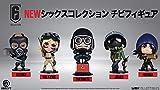 Ubisoft (ユービーアイソフト) 6コレクション チビフィギュア シリーズ2 5体セット (HIBANA/JAGER/SLEDGE/THERMITE/VALKYRIE)