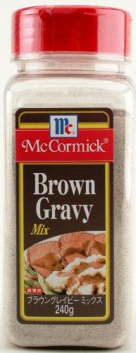 ユウキ食品 マコーミック ブラウングレイビーミックス 240g
