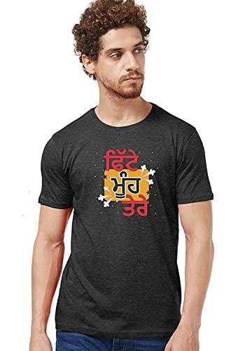Wear Your Opinion Men's Cotton Blend Graphic Printed Punjabi T-Shirt