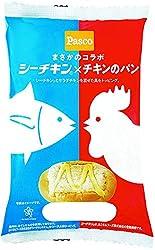 まさかのコラボ シーチキン(R)×チキンのパン [到着日+1日 賞味・消費期限保証]