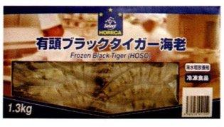 有頭ブラックタイガー海老 30尾サイズ 1.3kg 【冷凍】/ホレカセレクト(6箱)