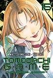Tomodachi Game, Vol. 15