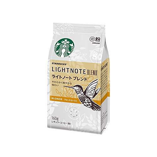 スターバックス コーヒー ライトノート ブレンド 160g ×6
