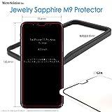 SAPPHIRE Screen M9 Protector 人工サファイア最強の画面保護 (6.5-inch iPhone 11 Pro Max/Xs Max, M9 SAPPHIRE CRYSTAL)