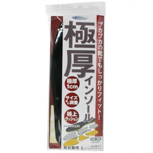 極厚インソール L(25~27.5cm)
