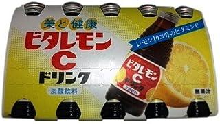 奥田 ビタレモンCドリンク 120mlX10本x5個パック
