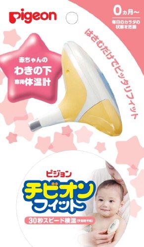 【2021年最新】赤ちゃん用体温計のおすすめ人気商品9選 非接触体温計も!のサムネイル画像