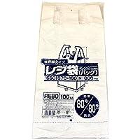 ジャパックス ポリ袋 乳白 横37+マチ18×縦80cm 厚み0.02mm レジ袋 シリーズ 一枚一枚 開きやすい エンボス加工 RE-80 100枚入