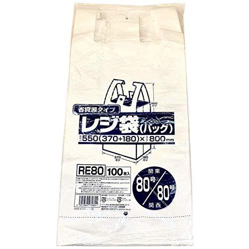 ジャパックス レジ袋 乳白 横37+マチ18×縦80cm 厚み0.02mm 一枚一枚 開きやすい エンボス加工 ゴミ袋 RE-80 100枚入