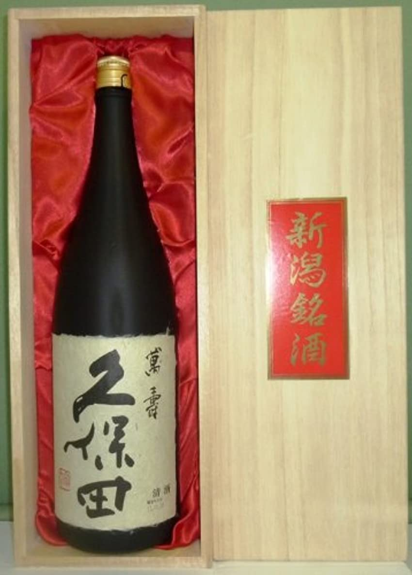 五農村ベッド久保田 萬寿 純米大吟醸 桐箱赤布貼り 1800ml