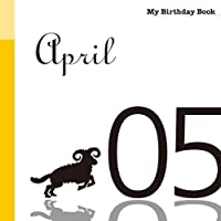 4月5日 My Birthday Book