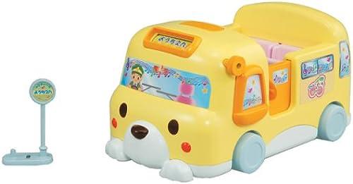 Rika-chan Miki Maki-chan Kindergartenmelodie Bus
