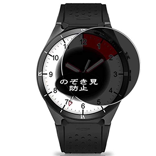 Vaxson Protector de pantalla de privacidad, compatible con reloj inteligente Kingwear KW88 Pro, protector antiespía [vidrio templado] filtro de privacidad