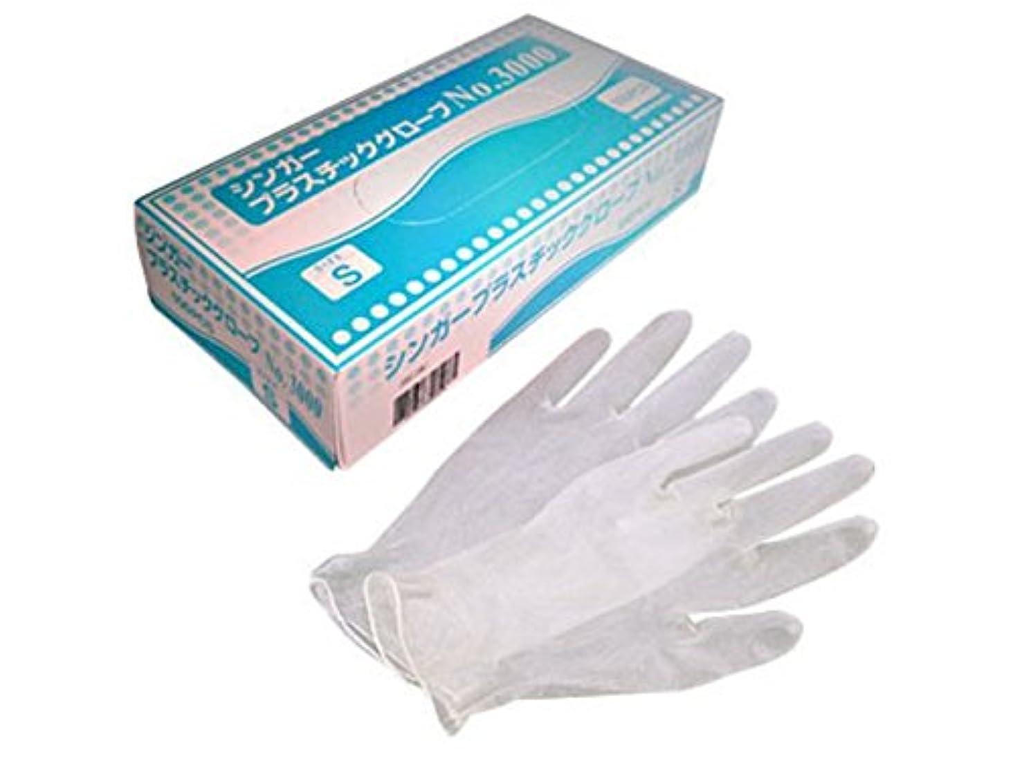 強制スカートシーズン使い捨て手袋 宇都宮プラスチックグローブNo.3000 粉付※白S 100枚X20箱 2000枚