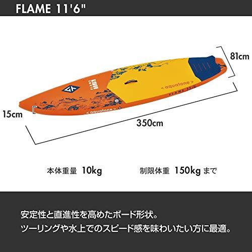 Aztron Aquatone Flame 11.6 und 12.6 - 2