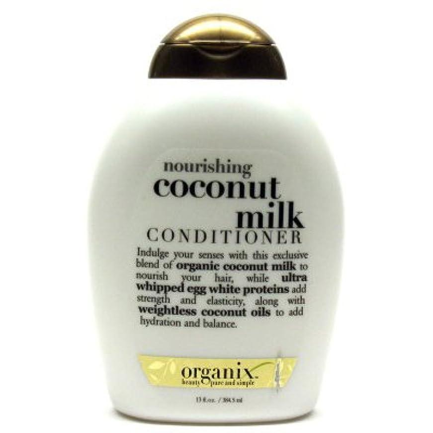 放棄されたコンクリートカロリー髪いきいきココナッツミルクコンディショナー 384ml (並行輸入品)