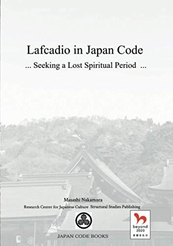 Lafcadio in Japan Code ... Seeking a Lost Spiritual Period ...の詳細を見る