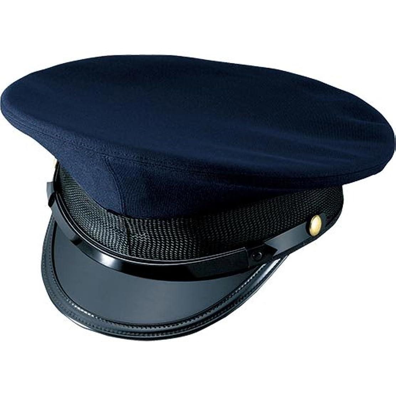 最初民族主義高める[ジーベック] 制帽(18105) 10/紺 18502 61