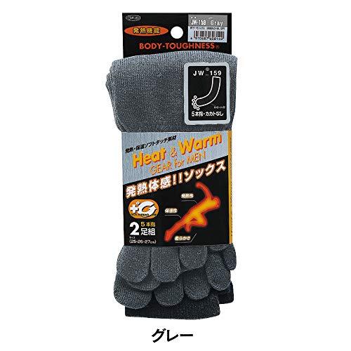 おたふく手袋 ボディータフネス サーモソックス5本指カカト無 JW-159 グレー 2P [8065]