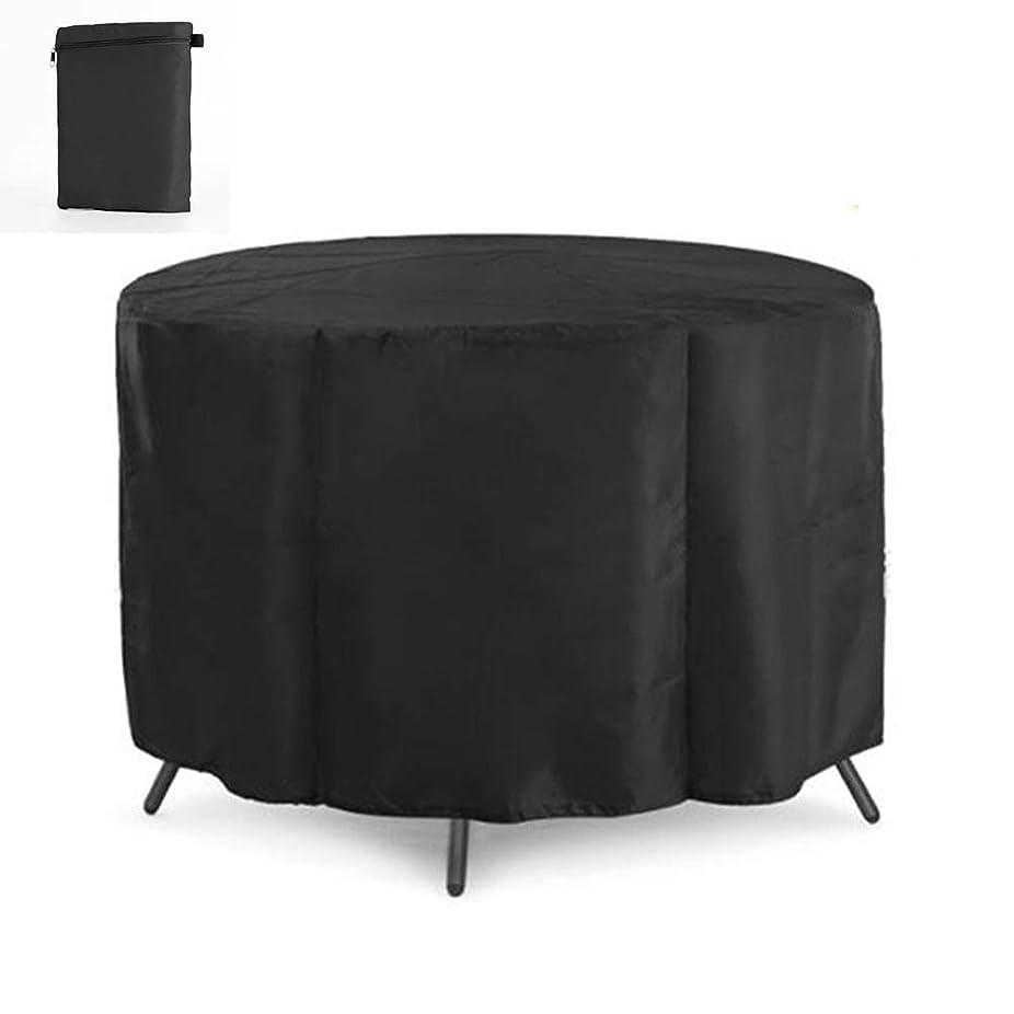 嵐が丘騒ストレージFQJYNLY ガーデン家具カバーアウトドアオックスフォード布退色防止難燃性椅子キューブカバーダストカバー、16サイズ (Color : Black, Size : 120x120x85cm)