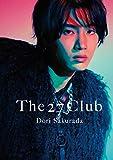 桜田通写真集『The 27 Club』