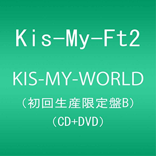 KIS-MY-WORLD(初回生産限定盤B)(CD2枚+DVD)(Remix CD盤)