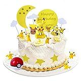 Colmanda Cake Decoration, 39 piezas Decoraciones Pasteles, Fecoración Para Tarta Decoración...