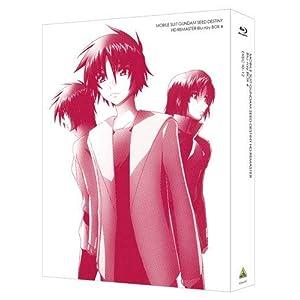 """機動戦士ガンダムSEED DESTINY HDリマスター Blu-ray BOX (MOBILE SUIT GUNDAM SEED DESTINY HD REMASTER B..."""""""