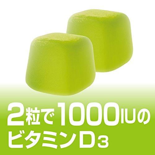 『UHAグミサプリ ビタミンD3 マスカット味 スタンドパウチ 40粒 20日分』の3枚目の画像