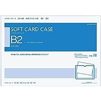 コクヨ カードケース ソフトカードケース 軟質 B2 クケ-52