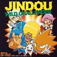 Wild Challenger by Jindou