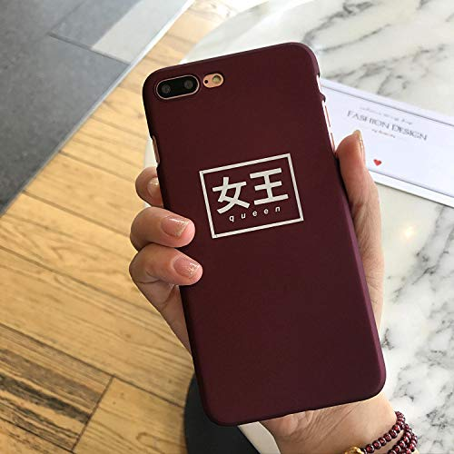 SUNHAO Iphone 6 7 8 plus/Xsr/MAX/Mobiele Shell/Wijn Rood/Chinees Personage/Silicone/Slim/Couple 7/8