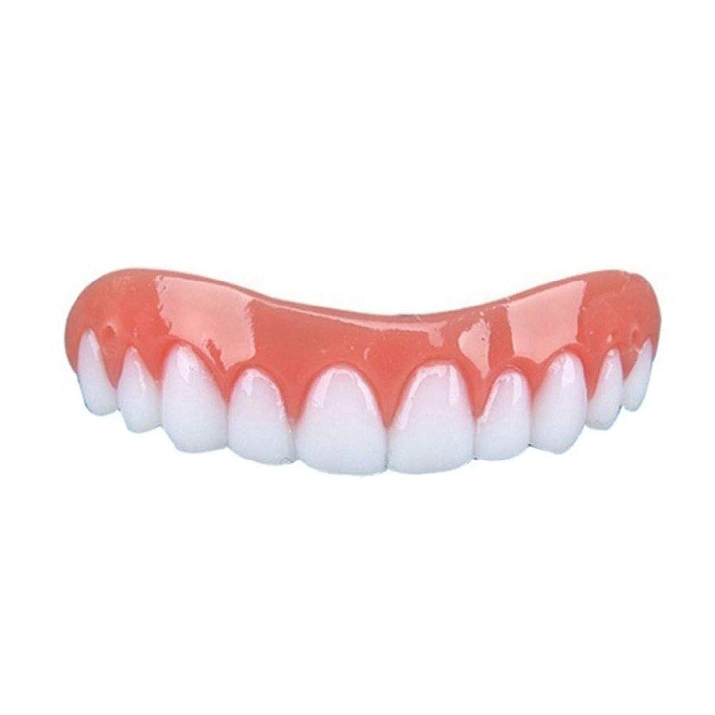 ビール意識的スキニーBartram 歯カバー シリコン義歯ペースト 上歯 笑顔を保つ 歯保護 美容用 入れ歯 矯正義歯
