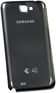 Best samsung galaxy note ii cover Reviews