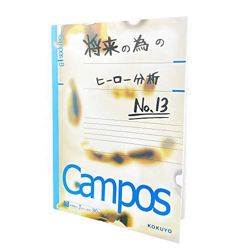 Anime Notebook Deku's Notebook Number 13 zuku Midoriya Exclusive Burned Hero Analysis Notebook