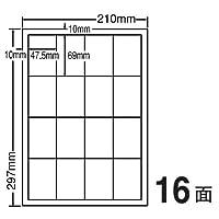 LDW16SB(VP2)(レーザー・インクジェットプリンタ用 宛名 表示ラベル)A4  16面 1000シート入