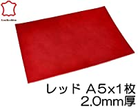 国産 ぬめ革 材料[A5サイズ(約210mm×148mm):1枚][レッド][厚み2.0mm]