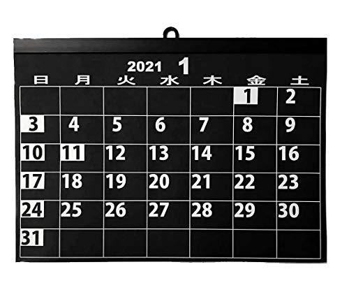 カレンダー (A4 2021年 1月始まり) 東京五輪開催で夏の祝日が移動 (特措法可決成立)対応版