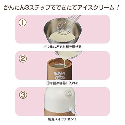 DOSHISHA(ドウシシャ)『ハピクリーム(DIC-19)』