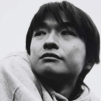 強い気持ち・強い愛 (1995 DAT Mix)