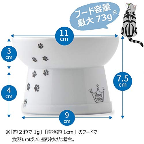 猫壱(necoichi)ハッピーダイニング脚付フードボウルシリコン付き猫柄レギュラー