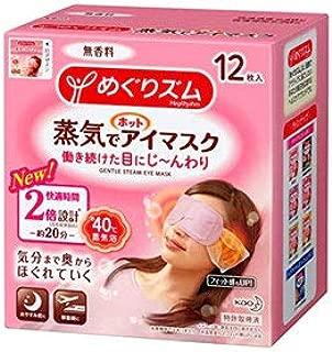 めぐりズム 蒸気でホットアイマスク 無香料 12枚入×12個