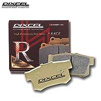 DIXCEL ディクセル ブレーキパッド RDタイプ リア用 スイフト ZC32S 11/12~