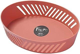 Panier rond/ovale panier fruit plaque végétale fruit de lavage panier plastique snack plaque boîte de rangement de bureau...