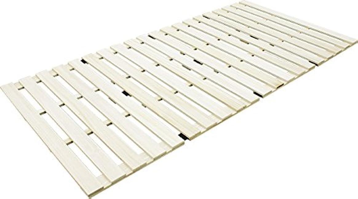 結晶世界徹底的にすのこベッド 桐 すのこマット 折りたたみ 4つ折りタイプ シングル(幅100cm)