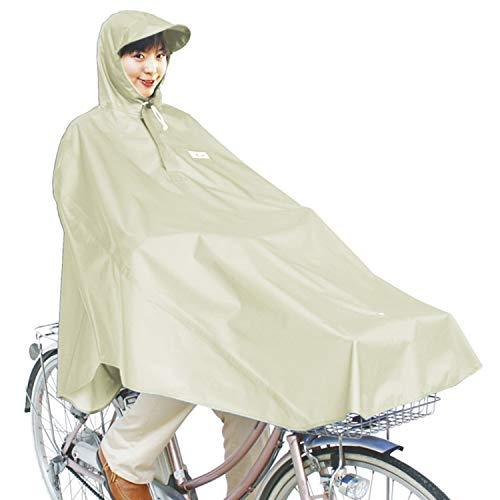 マルト(MARUTO)自転車屋さんのポンチョ[ベージュ]D-3POOK
