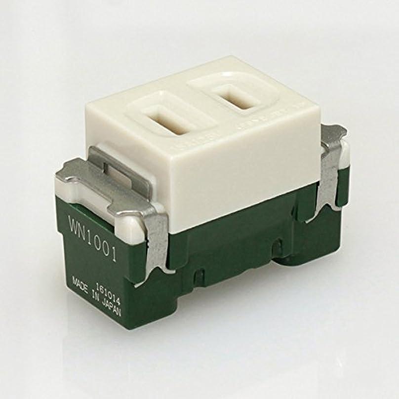 修正感じはっきりしないパナソニック(Panasonic) フルカラー コンセント WN1001