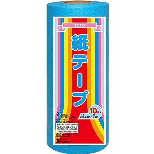 トーヨー 紙テープ 10巻入 水 113015 ×3 セット